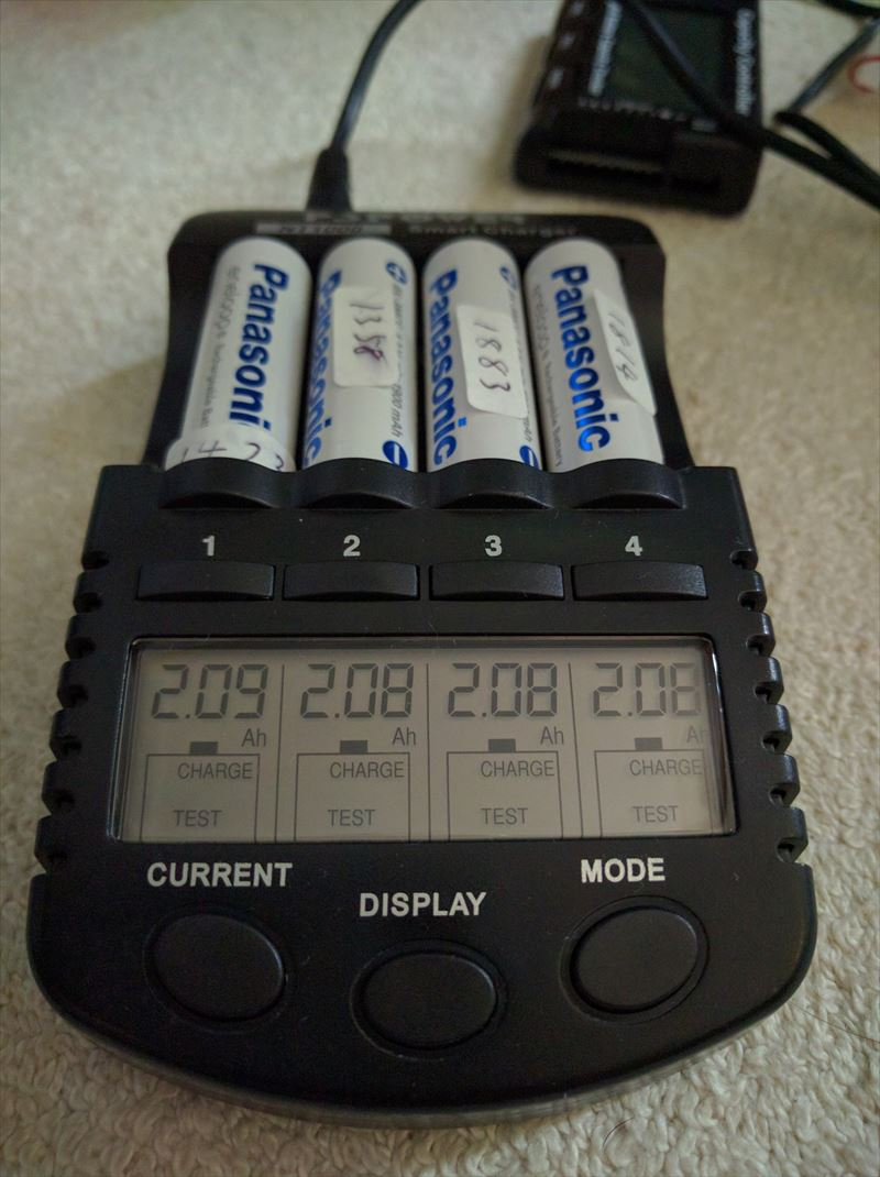 battery_charger.jpg
