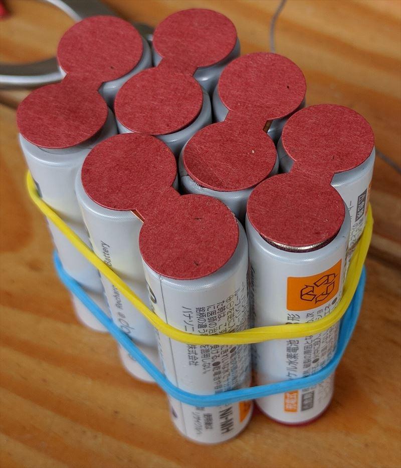 battery_solder_02.jpg
