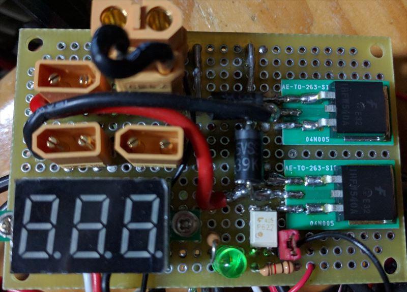 powercircuit.jpg