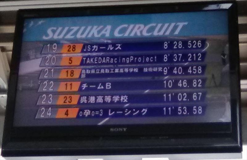 result_01.jpg