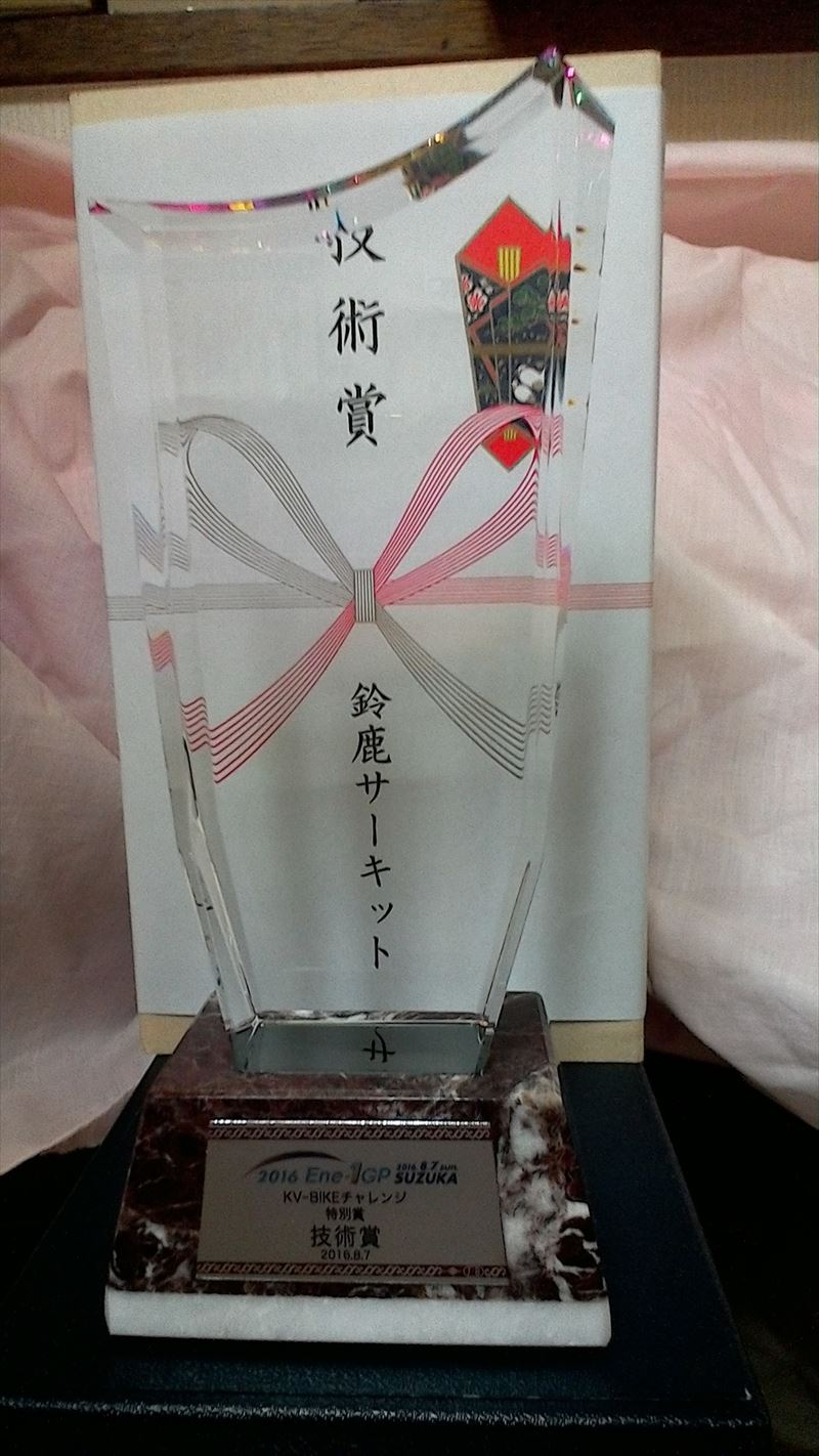 tech_award_01.jpg